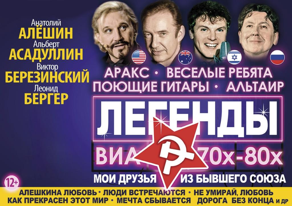 Купить билет в театр курган театр оперетты анна каренина афиша