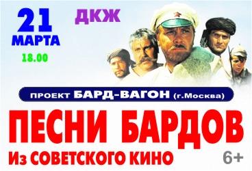 Купить билет в цирк курган афиша спектакли для детей иркутск